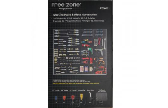 Набор FreeZone для организации инструмента FZ00051 max